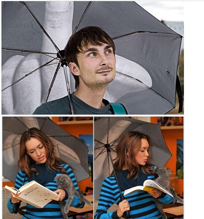 Eff The Rain Umbrella